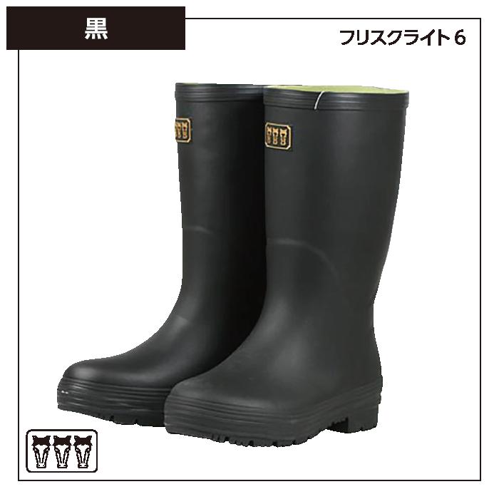 軽量設計でムレ予防の紳士長靴 《ミツウマ》フリスクライト6